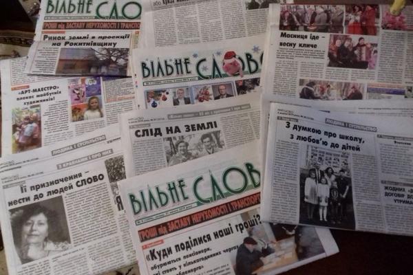 Рівненська газета «Вільне слово» відзначає 80 років