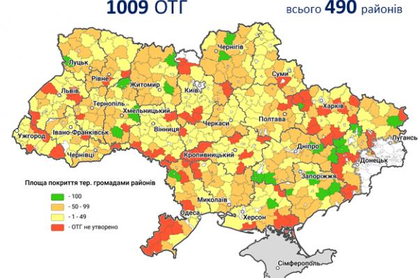 У Рівненській області створено 48 ОТГ