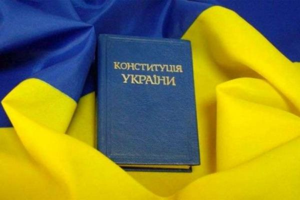 АМУ: Проєкт змін до Конституції щодо децентралізації – демонтаж автономії місцевого самоврядування