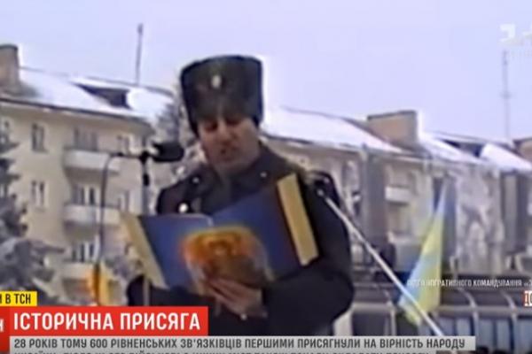Першим присягнув на вірність незалежній Україні 55-й полк зв'язку у Рівному (Відео)