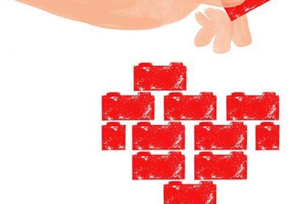 Рівненська обласна клінічна лікарня шукає донорів крові
