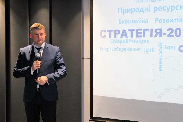 Проєкт Стратегії розвитку області презентували у Рівному