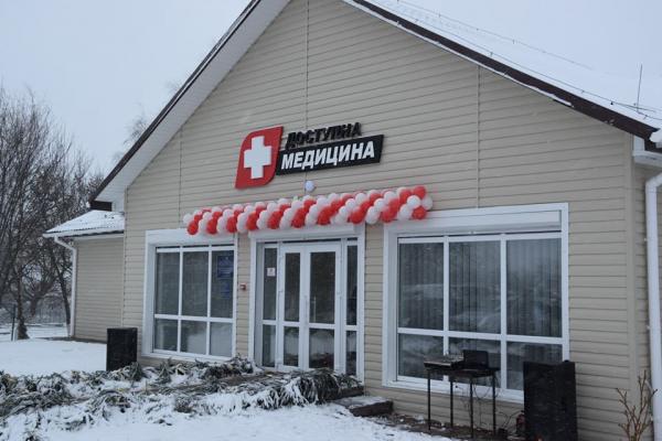 На Рівненщині запрацювала нова медична амбулаторія