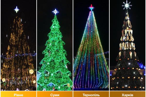 Рівненська ялинка бере участь у конкурсі на краще новорічне дерево в Україні (Фото)