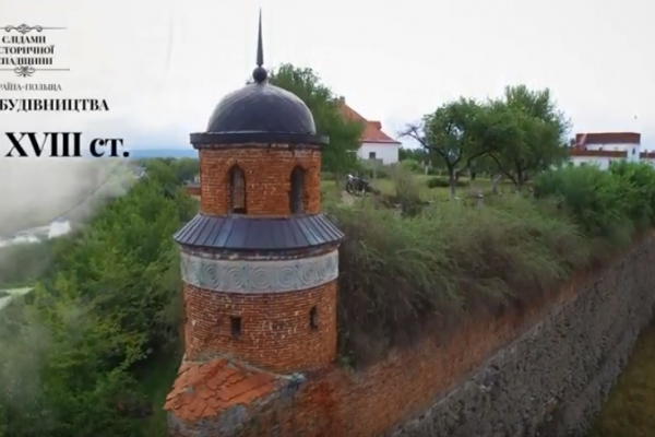 Рівненщина чарівна: українці у співпраці з поляками створили відео про Дубенський замок (Відео)