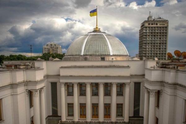 На сайті Верховної Ради оприлюднили текст законопроєкту № 2598 «Про внесення змін до Конституції України»