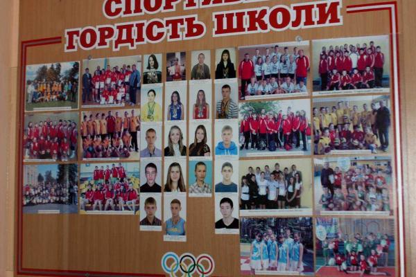 На Рівненщині назвали переможців обласного конкурсу «Олімпійський куточок-2019»