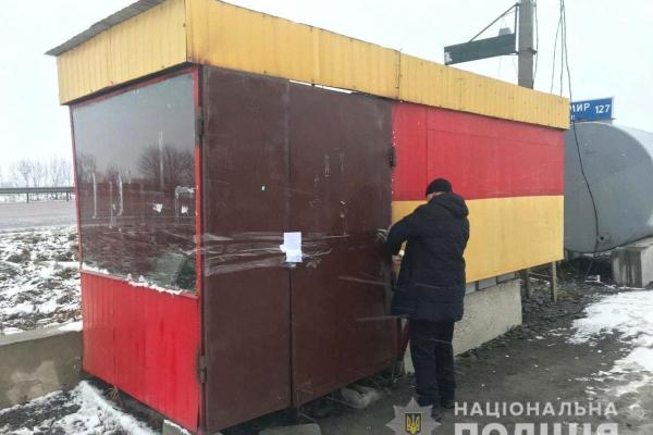 Рівненські правоохоронці викрили ще одну нелегельну АЗС (Фото)