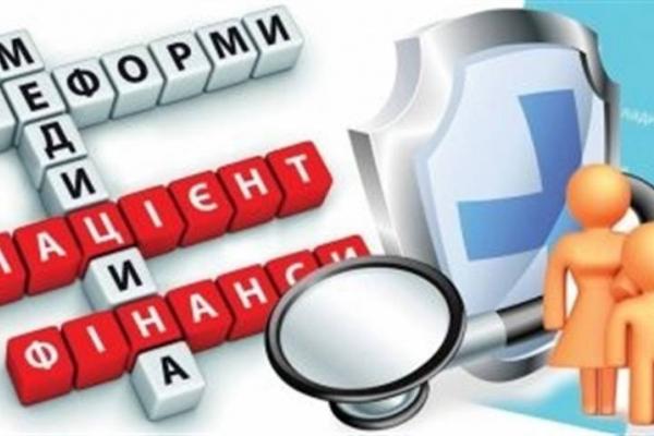 На Рівненщині працюють над продовженням медичної реформи