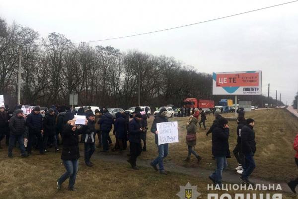 На Рівненщині розблокували автодорогу