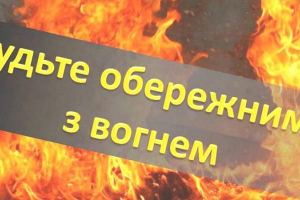 На Володимиреччині чоловік загинув у власній оселі