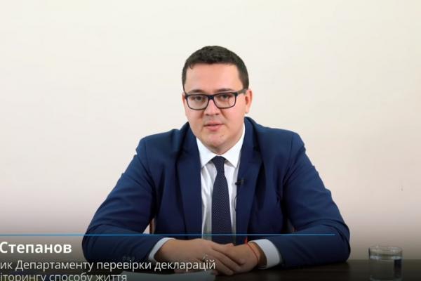 Розпочався черговий етап подання електронних декларацій (відео)