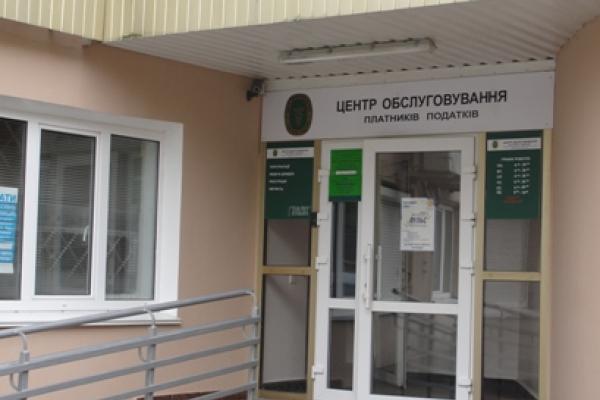 Підприємці Рівненщини сплатили майже 5 мільярдів гривень єдиного внеску