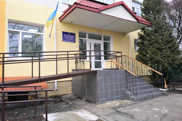 На Рівненщині з'явилася ще одна медична амбулаторія