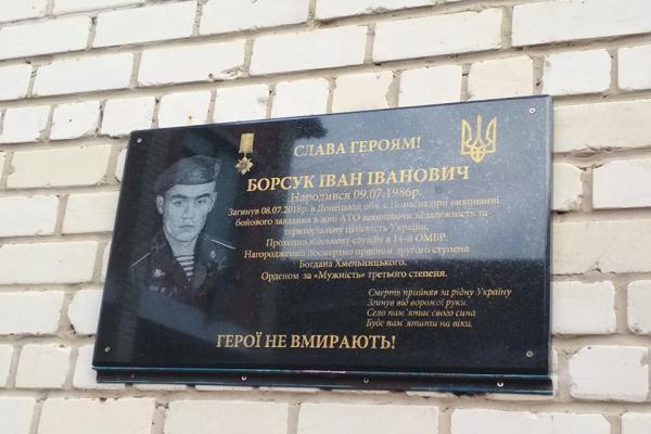 У селі Лютинськ Дубровицького району встановили меморіальну дошку на честь загиблого воїна (фото)
