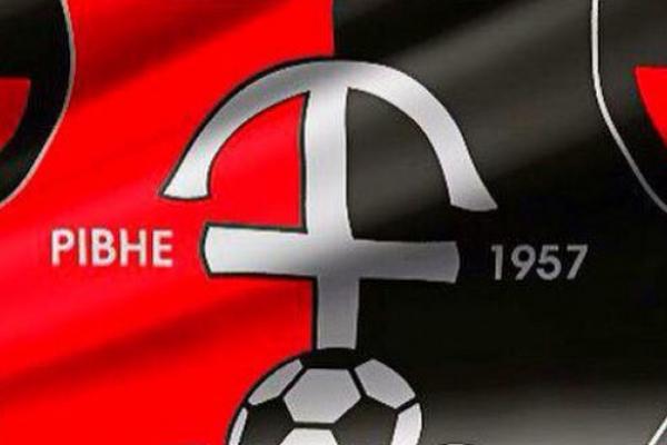 Тренувальні збори ФК «Верес» відбудуться у Туреччині