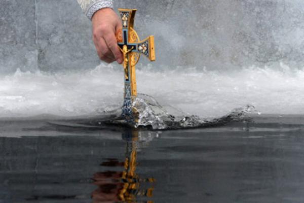 Рятувальники ДСНС чергуватимуть на водоймах Рівненщини на Водохреща