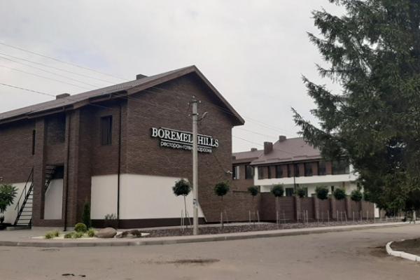 Boremel Hills запрошує дівчат на вечірку