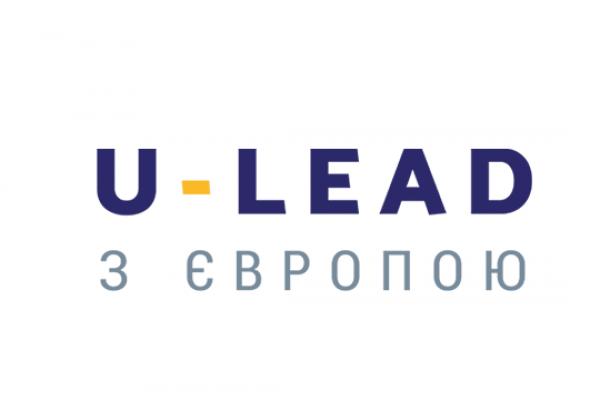 Програма «U-LEAD з Європою» надаватиме підтримку громадам Рівненщини у 2020 році