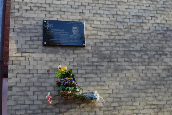 На вулиці Миколи Негребецького відкрили меморіальну дошку