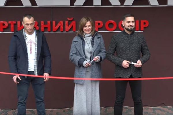У Рівному урочисто відкрили спортивний простір «Праджат» (відео)