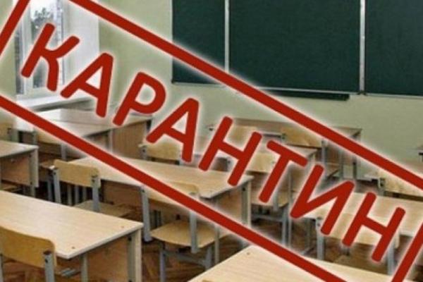 Школи Рівненщини призупиняють навчальний процес