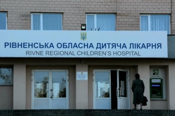 В обласній дитячій лікарні рівного підсумують польський проєкт