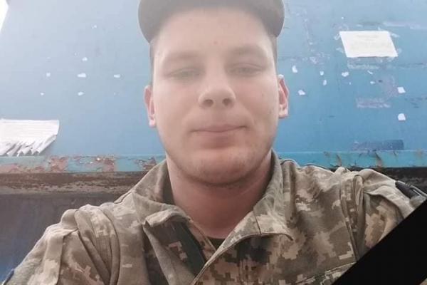 На Рівненщині прощалися із загиблим військовим у зоні ООС
