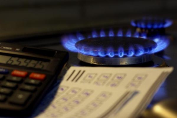 Ціна на газ для споживачів є граничною, проте може бути меншою