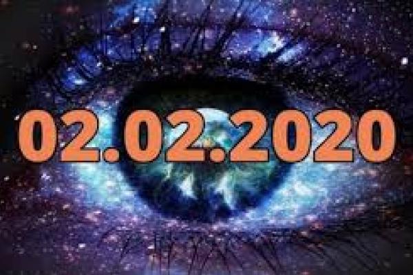 02.02.2020 - унікальний день, який буває раз на тисячу років