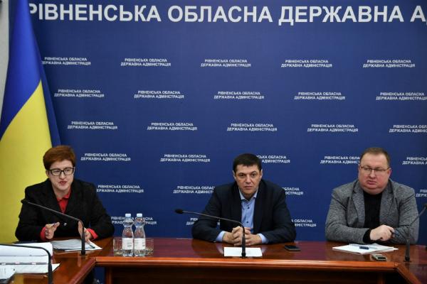 Обласні лікарні Рівненщини напоготові: з 1 квітня цього року медична реформа стартує на «вторинці» і «третинці»