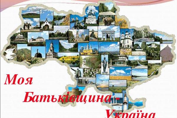 Юні рівняни здобули призові місця у конкурсі «Моя Батьківщина – Україна»