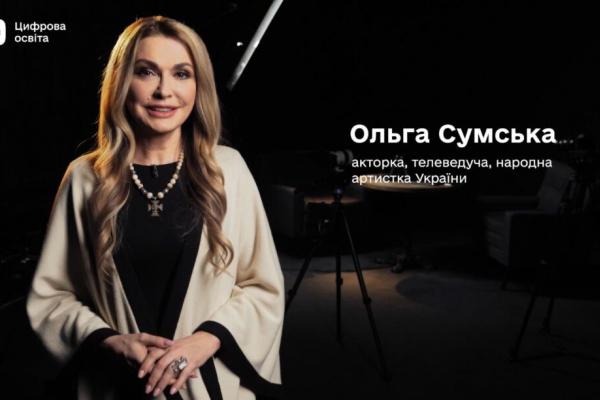 Рівненський телеканал «Ритм» розпочинає трансляцію освітнього серіалу з Ольгою Сумською