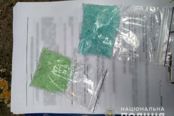 Рівненські оперативники затримали збувача наркотиків та виявили одиндцять «закладок»