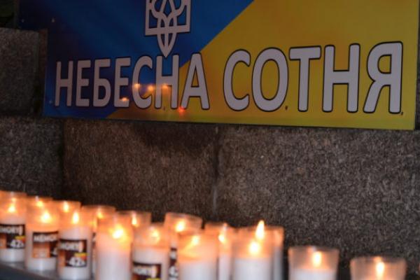 У всіх районах та містах Рівненщини проходитимуть пам'ятні заходи - вшанують Небесну Сотню