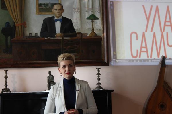 У Рівненському музеї Уласа Самчука відбулись літературні читання