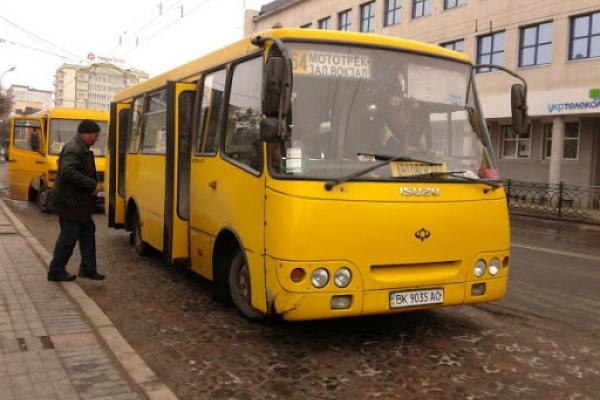 Чи піднімуть плату за проїзд у міському транспорті Рівного?