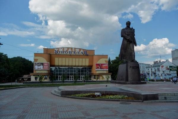 Письменники Рівненщини вшановують пам'ять Великого Кобзаря: Тарас Шевченко крокує крізь віки