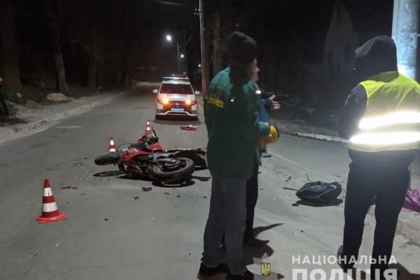 На Рівненщині розбився мотоцикліст