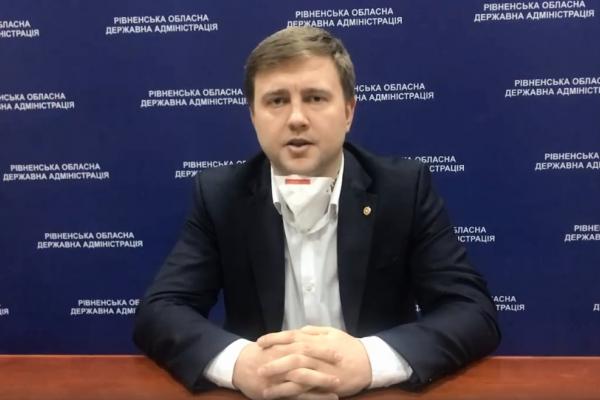 У Рівненській області виявили перші позитивні результати на коронавірус (ВІДЕО)