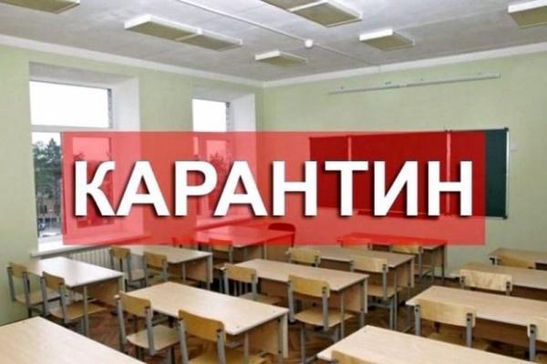 Рівненським школярам та студентам продовжать карантин