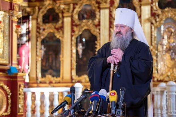 Києво-Печерську Лавру закрили на карантин - митрополит Павло перебуває на самоізоляції