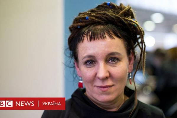 Нобелівська лауреатка Ольга Токарчук: «Ми готуємося до великої битви»