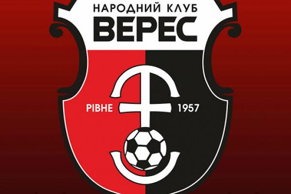Футболісти Рівненського НК «Верес» отримуватимуть на карантині 50% зарплатні