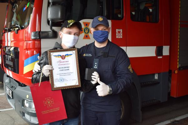 Рівнянин врятував будинок від пожежі (фото)