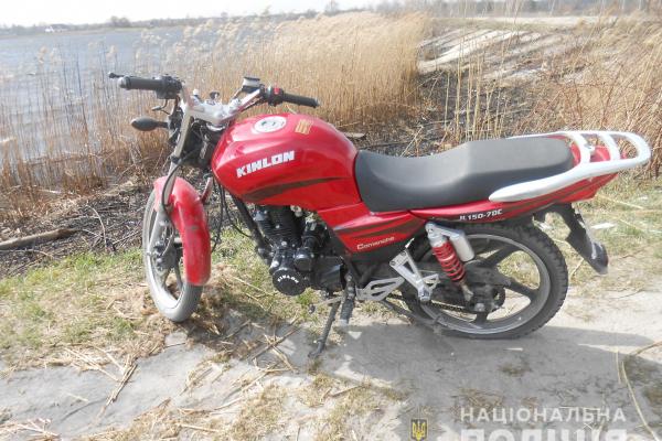 Неповнолітній сарненчанин викрав мотоцикл