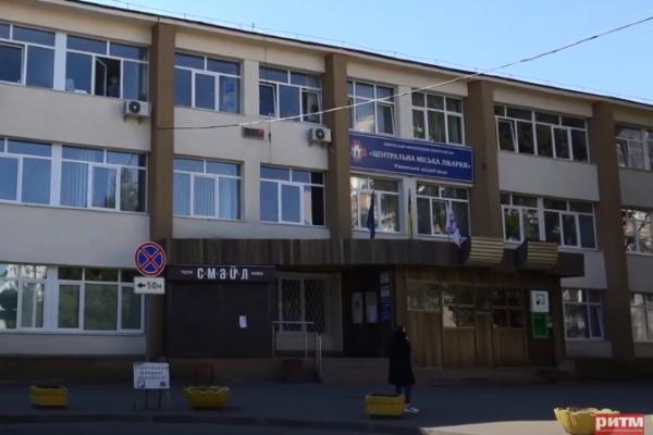 Профспілки Рівненщини збирають кошти для медиків (відео)