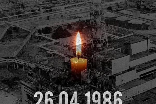 26 квітня: День пам'яті Чорнобильської трагедії