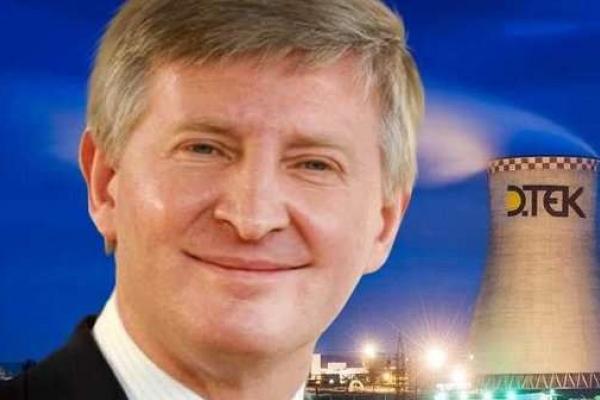 Уряд зупиняє Рівненську АЕС і підніме ціни на електрику для населення