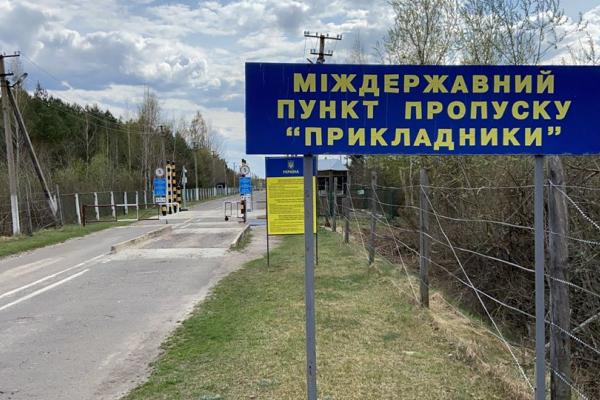 На Рівненщині ще один КПП отримає статус міжнародного
